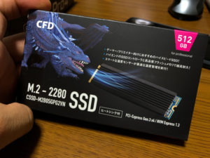 CFDのCSSD-M2B05GPG2VN